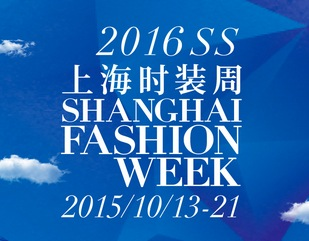 [REPORT] Upcoming trade fairs in Shanghai Fashion Week, October 2015